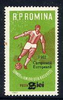 ROMANIA 1962 European Youth Football Win MNH / **.  Michel 2095 - 1948-.... Republics
