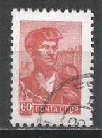 Russia 1958. Scott #2288 (U) Steel Worker * - 1923-1991 URSS