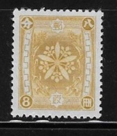 Manchukuo 1936 Orchid Crest 8f Used - 1932-45 Manchuria (Manchukuo)