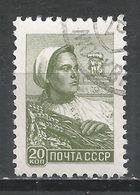 Russia 1960. Scott #2290 (U) Farm Woman * - 1923-1991 URSS