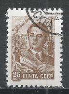 Russia 1960. Scott #2291 (U) Architect * - 1923-1991 URSS