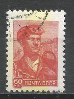 Russia 1959. Scott #2292 (U) Steel Worker * - 1923-1991 URSS