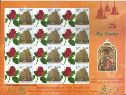 New Special My Stamp,Shree Siddhivinayak Ganapati Temple, Mumbai,Ganeshji,Sheet Let Of 12 MNH, By India Post - Hindouisme