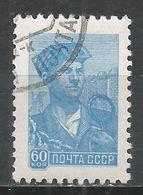 Russia 1960. Scott #2293 (U) Steel Worker * - 1923-1991 URSS