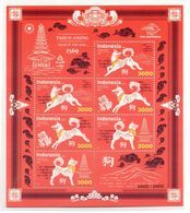 INDONESIA 2018-2 CHINA NEW YEAR OF DOG MS SHEETLET STAMPS MNH - Indonésie