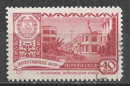 Russia 1960. Scott #2331 (U) Buinak Street, Mkhachkala, Dagestan * - 1923-1991 URSS