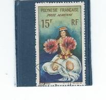 France Polynesie  N° 7    O     Val : YT   2,00 € - Oblitérés