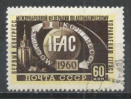 Russia 1960. Scott #2349 (U) Lomonosov University, Congress Emblem * - 1923-1991 URSS