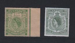 CEYLON 2 ZEGELS MET GOM ONGEBRUIKT - Ceylon (...-1947)