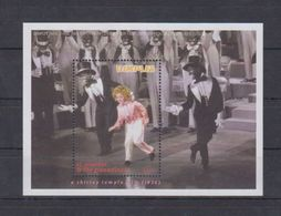M65. MNH St.Vincent Art Cinema Films Dimples - Cinema