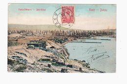 Baku Bacou Bibi- Eibat Oil Erdöl 1910 OLD POSTCARD 2 Scans - Azerbeidzjan