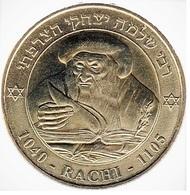 Monnaie De Paris 10.Troyes - Rachi Rabin 2016 - 2016