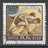 Russia 1960. Scott #2360 (U) Olympic Games, Rome, Wrestling * - 1923-1991 URSS