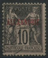 Alexandrie (1899) N 7 (o) - Oblitérés