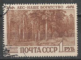 Russia 1960. Scott #2378 (U) World Forestry Congress, Forest By I. I. Shishkin * - 1923-1991 URSS