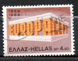 GRECE  Europa 1969 N° 983 - Grèce