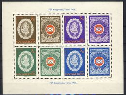 """1960 Hungary MNH Complete Souvenir Sheet Of 8 Stamps """"F.I.P. Congress In Warsaw"""" Michel # 1698-1701 Block # 31 - Unused Stamps"""