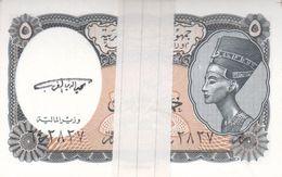 Egypt 5 Piasters 1997 UNC (orange) - Egypt
