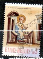 GRECE  St Cyrille 1970 N° 1024 - Grèce