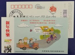 No Take Farm Car,Motorcyclist Wear Helmet,No Motorcycle Ride Overcrowding,CN 07 Traffic Safety PSC,Specimen Overprint - Accidents & Road Safety
