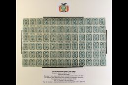1867-68 5c Bluish Green Condor COMPLETE MINT SHEET Of The 3rd Re-engraved Plate Of The 2nd Stage, Lovely Fresh Condition - Bolivia