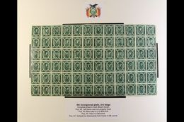 1867-68 5c Dark Bluish Green Condor COMPLETE MINT SHEET Of The 4th Re-engraved Plate Of The 3rd Stage, Lovely Fresh Cond - Bolivia