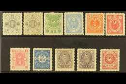 1900-03 2re To 6ch, 15ch, 20ch, Perf.11-11½, Incl. 2re & 15ch Shades, SG 22B/29B, 22Ba, 31B, 31Ba, 32B, Good To Fine Min - Korea (...-1945)