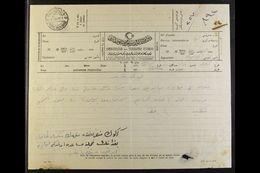 "USED IN IRAQ 1916 (11 May) Printed TELEGRAM FORM With Message In Arabic, Bearing ""KERYE BACHI (BAGDAD)"" Bilingual Cds Ca - Turkey"