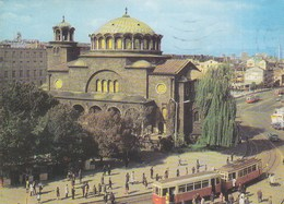 Sofia - Lenin Square - Tram Tramway Strassenbahn 1975 - Bulgaria