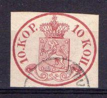 "FINLANDE ( POSTE ) : Y&T N°  2  "" FAUX "" TIMBRE  OBLITERE , A  VOIR . - 1856-1917 Russian Government"