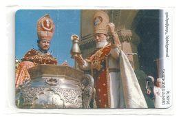 Armenia - ArmenTel - Anniv. Christianity Proclamation #3 - 03.2001, 100Units, 25.000ex, NSB - Armenië