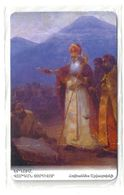 Armenia - ArmenTel - Anniv. Christianity Proclamation #4 - 03.2001, 100Units, 25.000ex, NSB - Arménie