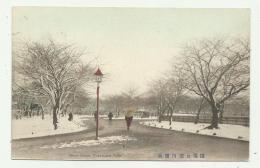 SNOW SCENE,  YOKOHAMA PARK   -  1900/20 - NV FP - Yokohama