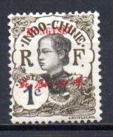 2/ Mong Tzeu : N° 34 A Neuf XX , Cote :  3,00 € , Disperse Trés Grosse Collection ! - Ungebraucht
