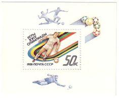 USSR 1988 SK№5897 (5963) OLYMPIC GAMES SEOUL-88 - Ete 1988: Séoul