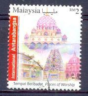 MALAYSIE   (CWER 061) - Malaysia (1964-...)