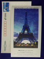 France Eiffel Tower,Splendid G20 Members,China 2006 G20 Hangzhou Summit Advertising Pre-stamped Card - Monuments