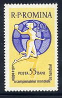 ROMANIA 1962 Women's Handball Championships MNH / **.  Michel 2047 - Unused Stamps
