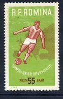 ROMANIA 1962 European Youth Football Cup MNH / **.  Michel 2043 - 1948-.... Republics