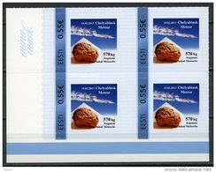 "LAST ONE!!! ESTONIA Estland 15.02.2013 RARE! ""Chelyabinsk Meteorite"" Space My Stamp Self-adhesive MNH - Space"