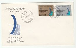 1978 LIBYA FDC Stamps ITU Telecom Cover - Libya