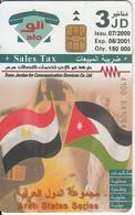 JORDAN - Arab States/Egypt, 07/00, Used - Jordan