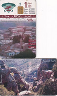 JORDAN - Dana Reserve, Chip Siemens 35, 04/99, Used - Jordan