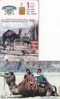 JORDAN - Camel, Ship Of Desert, 09/98, Used - Jordan