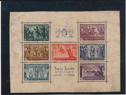 1938 Hongrie Hungary - 2 Scans Holy Stephan S/s  Saint Stephan Yv B4 Mi B4 MH Cote 50 Euro As Scans - Oblitérés