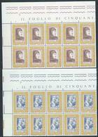 Italia 1974; Petrarca, Anniversario Della Morte. Serie Completa In 2 Blocchi D' Angolo Di 10 Francobolli. - 1946-.. République