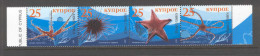 Cyprus 2007 (Vl 914-917) Marine Life - Echinodermada Of Cyprus  MNH - Meereswelt