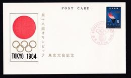 Japan: Non-circulated Postcard, 1964, 1 Stamp, Special Cancel, Olympics Tokyo, Sports, Logo - 1926-89 Keizer Hirohito (Showa-tijdperk)