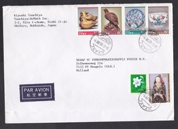 Japan: Airmail Cover To Netherlands, 1985, 6 Stamps, Art, Heritage, Craft, Culture, Air Label (minor Damage) - 1926-89 Keizer Hirohito (Showa-tijdperk)