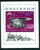 1970 Bulgaria - Luna 16-17, Space Moon Mission, Lunochod-1 Moon Rover, Block 1v. Mi Bl 29 MNH - Space
